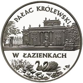 20 злотых 1995 - Королевский Дворец в Лазенках